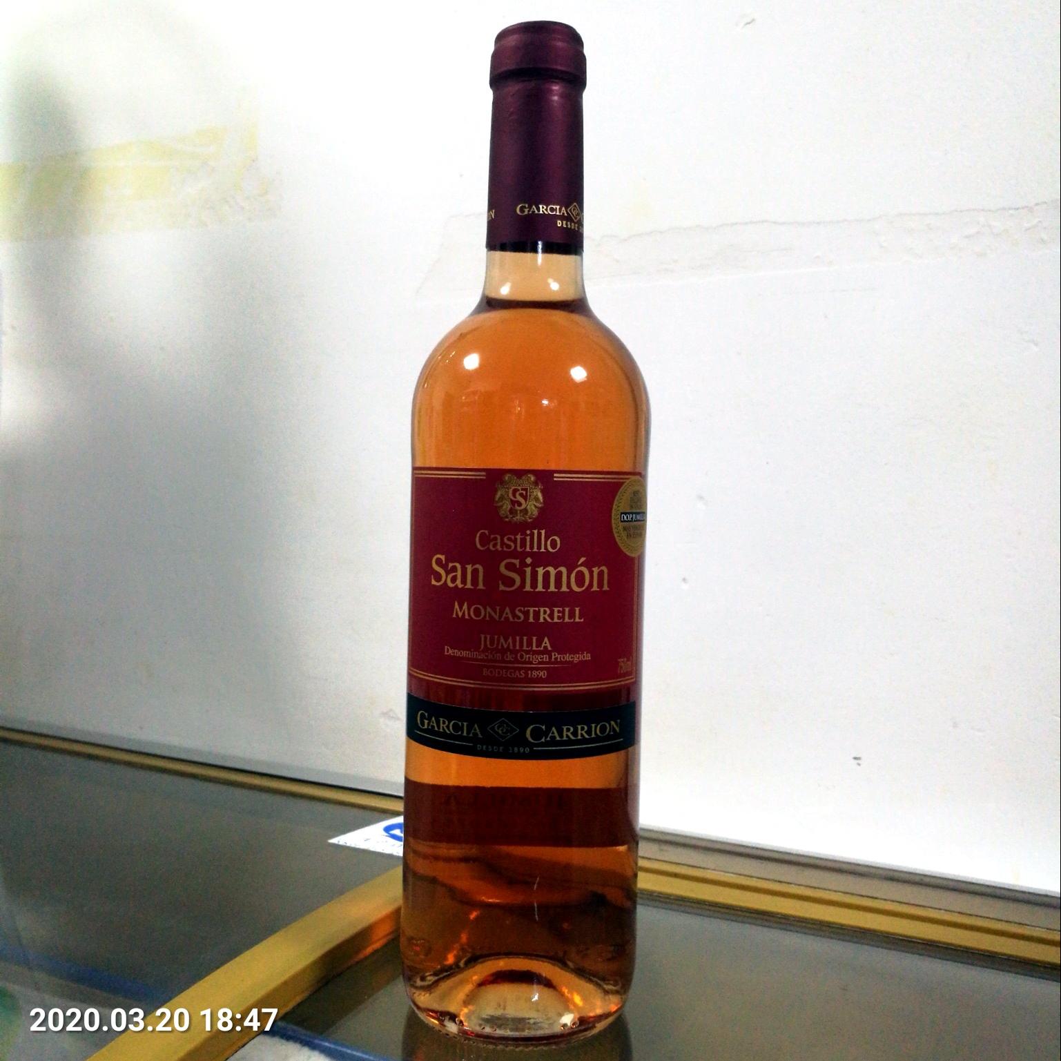 丝慕半干桃红葡萄酒玻璃瓶装750毫升 -[红酒]
