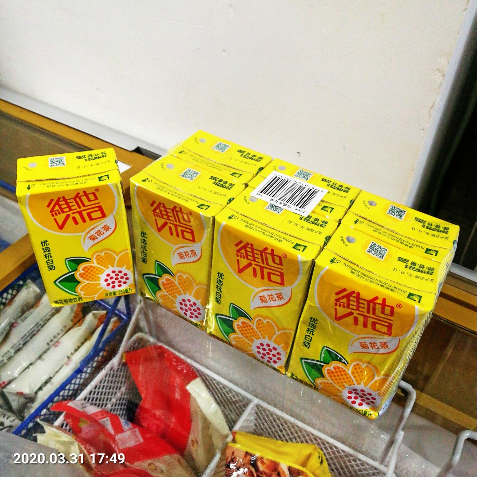 维他菊花茶纸盒装250毫升