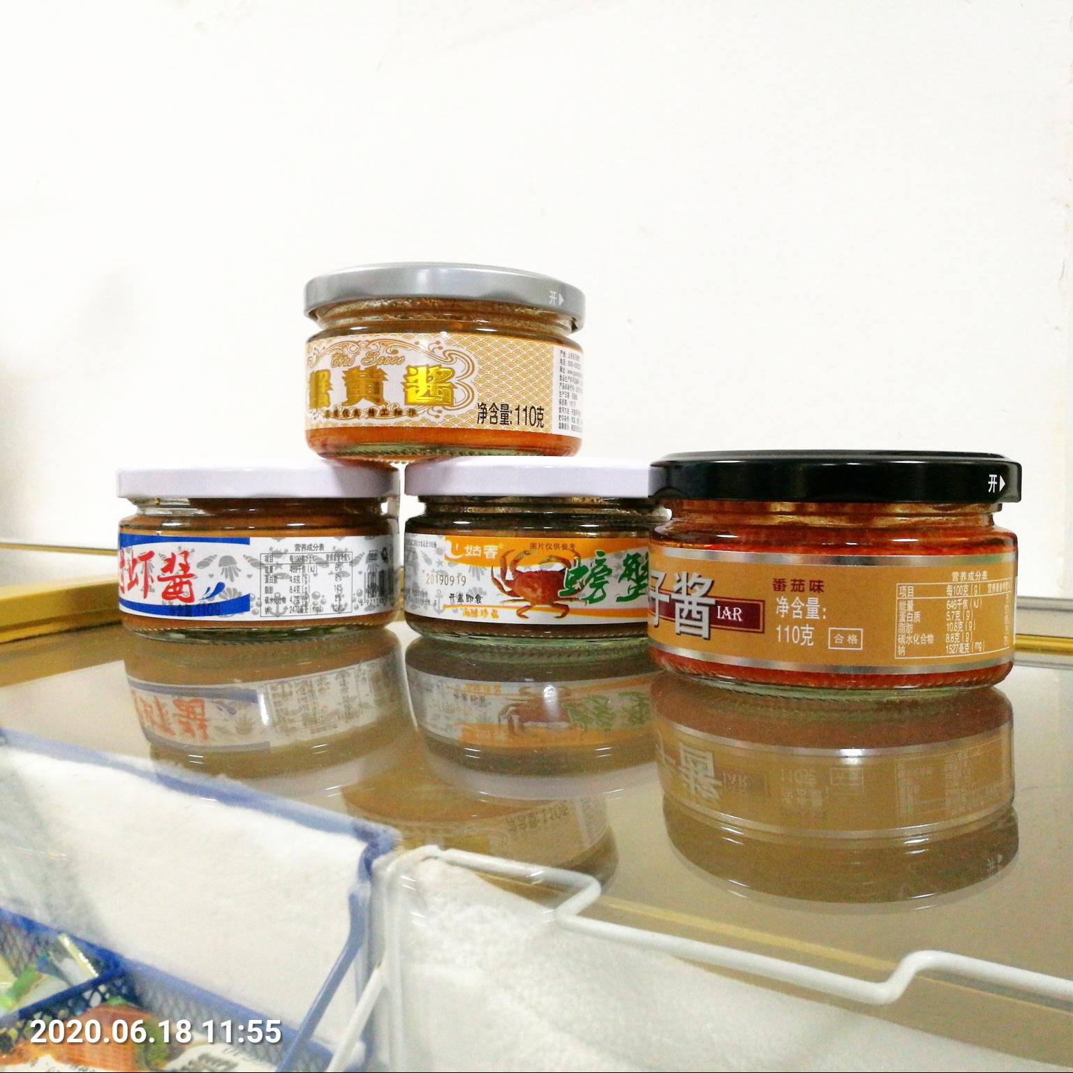 姑香牌海鲜酱玻璃瓶装110克 -对虾酱/螃蟹酱/蟹黄酱/鱼子酱